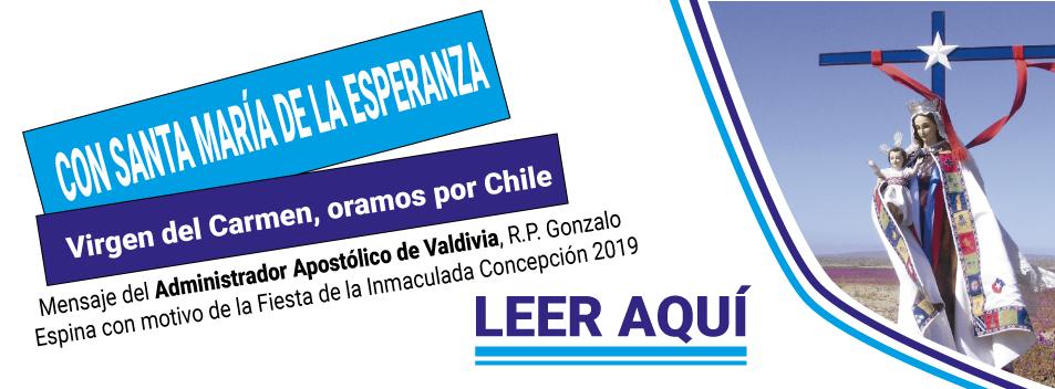 2019-12-07-Banner-de-Fiesta-de-la-Inmaculada-Concepción