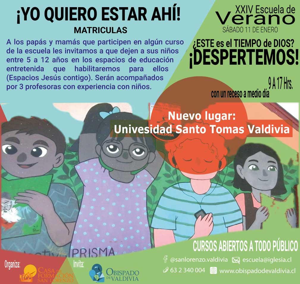 Infor-Escuela-de-Verano-2020-3